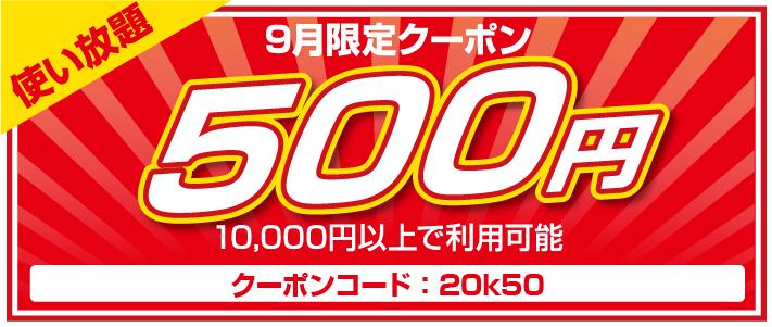 フラワーエッセンスasatsuyu決算セール