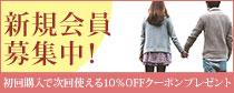 フラワーエッセンスのAsatsuyu新規会員
