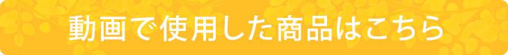 AsatsuyuYouTubチャンネル新着