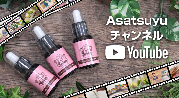 AsatsuyuYouTubチャンネル